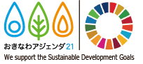 AG21+SDGs_202001_EN